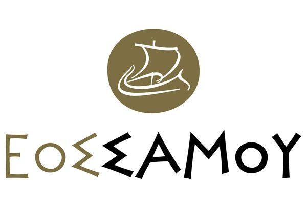 Samos Winery