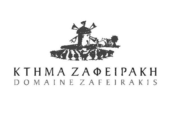 Domaine Zafeirakis